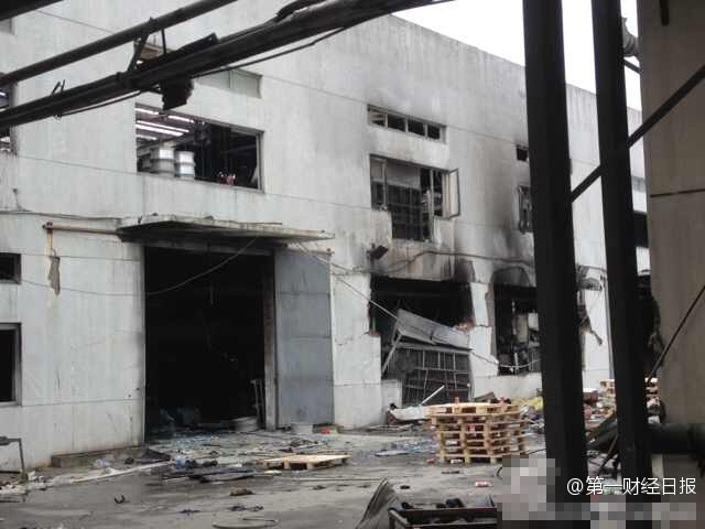 Explosion at a wheel manufacturing factory in China's Jiangsu province Kunshan city.