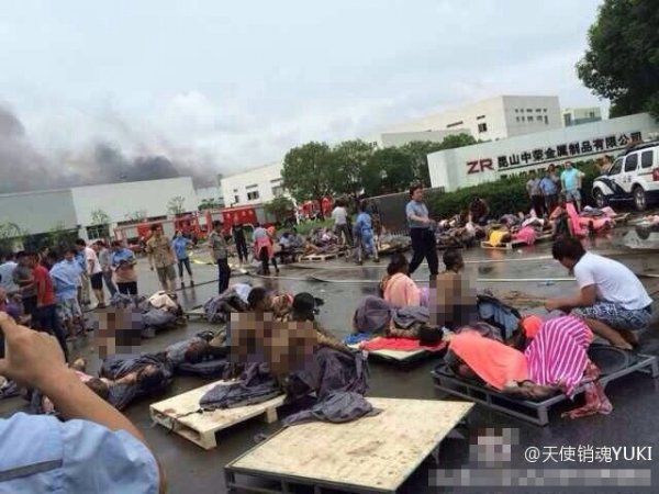 jiangsu-kunshan-factory-explosion-06
