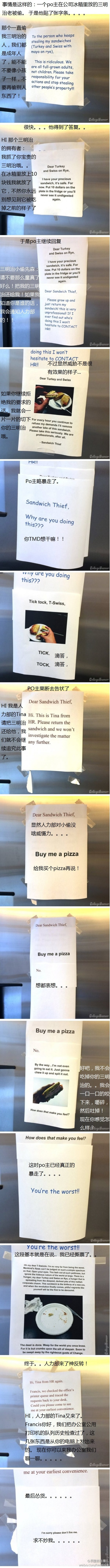 office-sandwich-thief-ransome-notes-exchange-hr