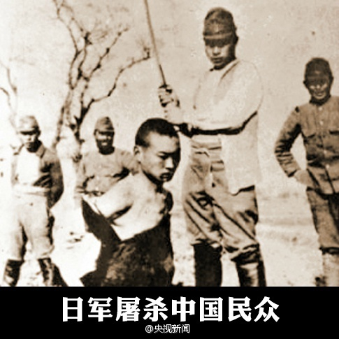 """""""The Imperial Japanese Army slaughtered Chinese people."""""""