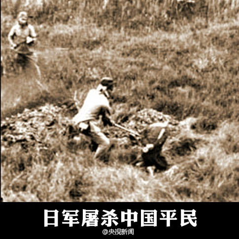 """""""The Imperial Japanese Army slaughtered ordinary Chinese people."""""""