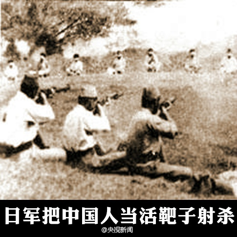 """""""The Japanese military used Chinese people for live target practice."""""""