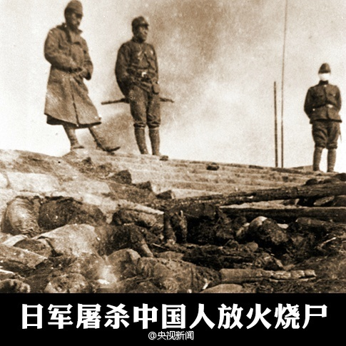 """""""The Japanese military massacred Chinese people and burned the bodies."""""""