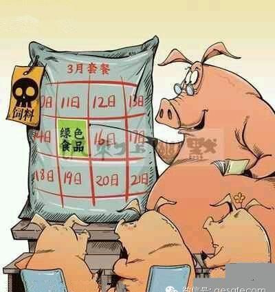 China-Rise-Through-Western-Political-Cartoons-24