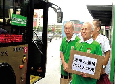 chinese-elderly-promote-giving-up-seats-for-young-people