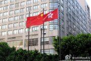 Hong Kong SAR flag with PRC national flag.
