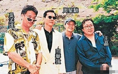 ng-man-tat-charles-heung-stephen-chow-wong-jing
