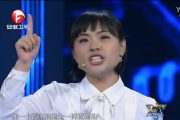 super-speaker-what-can-young-people-do-for-china-01