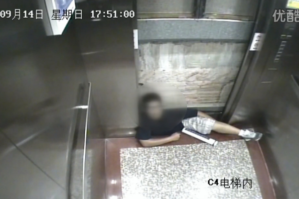 Chinese Student Crushed To Death By Malfunctioning