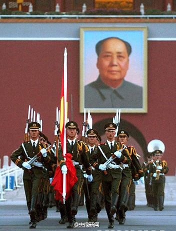 """Happy 65th Birthday, People's Republic of China ..."