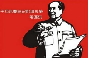 Chinese-National-Political-Slogans-over-the-years-01