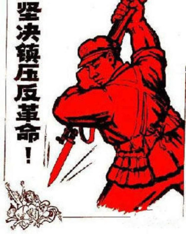 Chinese-National-Political-Slogans-over-the-years-04