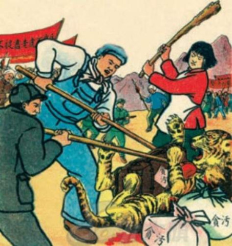 Chinese-National-Political-Slogans-over-the-years-05