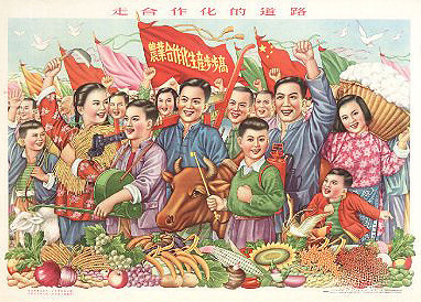 Chinese-National-Political-Slogans-over-the-years-08