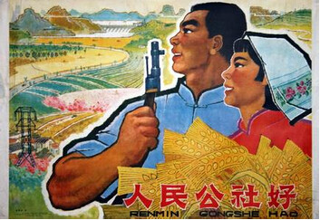 Chinese-National-Political-Slogans-over-the-years-09