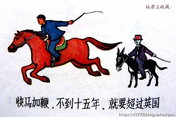 Chinese-National-Political-Slogans-over-the-years-10
