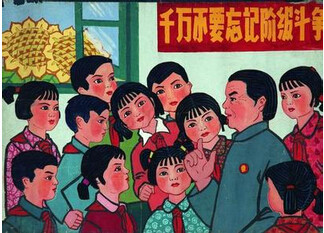 Chinese-National-Political-Slogans-over-the-years-11