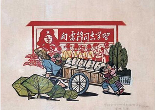 Chinese-National-Political-Slogans-over-the-years-12