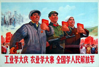 Chinese-National-Political-Slogans-over-the-years-13