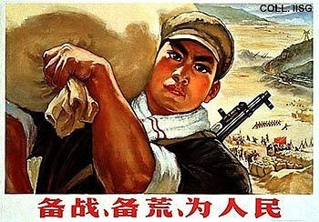 Chinese-National-Political-Slogans-over-the-years-14