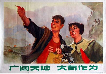 Chinese-National-Political-Slogans-over-the-years-17