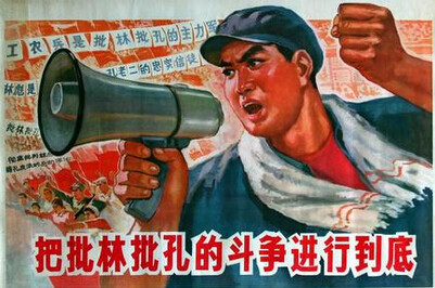 Chinese-National-Political-Slogans-over-the-years-19