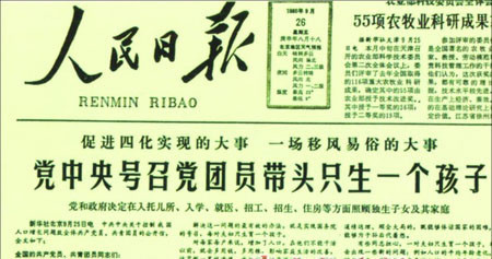 Chinese-National-Political-Slogans-over-the-years-25