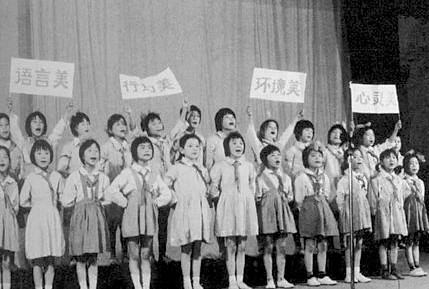 Chinese-National-Political-Slogans-over-the-years-26