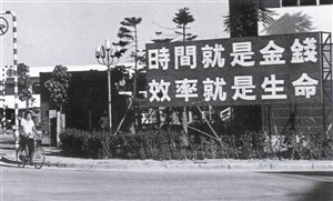 Chinese-National-Political-Slogans-over-the-years-28