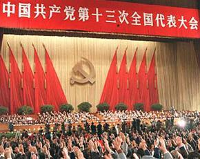 Chinese-National-Political-Slogans-over-the-years-30
