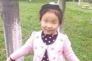 Wang Yanwen, a 7-year-old girl who was found murdered.
