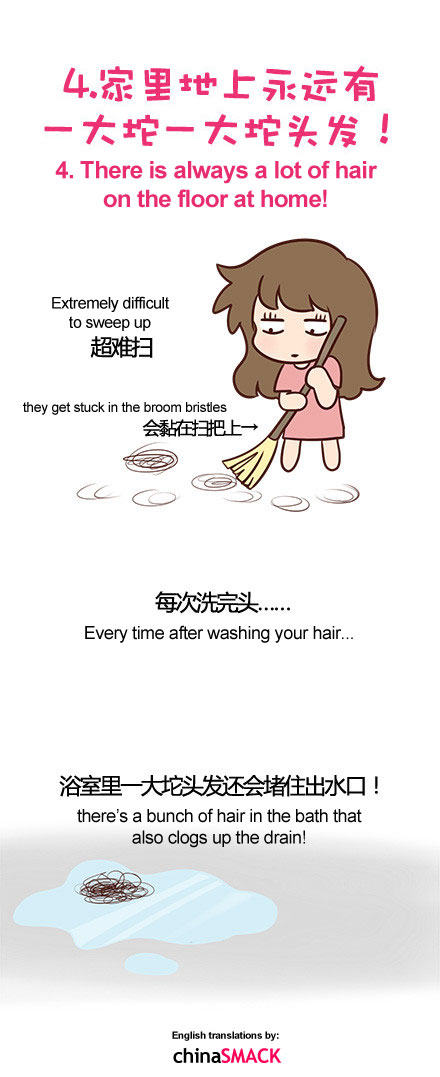 chinese-weibo-greatanny-hair-troubles-annoyances-for-women-04-english-translation