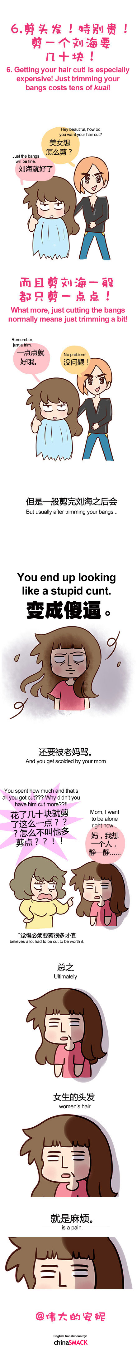 chinese-weibo-greatanny-hair-troubles-annoyances-for-women-06-english-translation