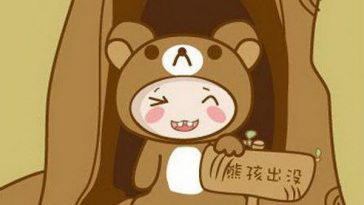 """A """"bear child"""", a Chinese nickname for naughty to unruly children."""