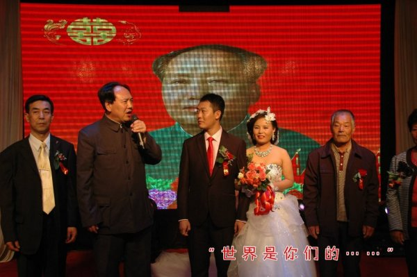 shanxi-china-chinese-mao-style-red-wedding-01