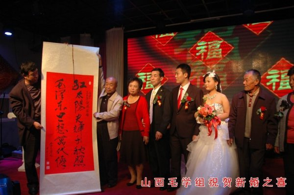 shanxi-china-chinese-mao-style-red-wedding-02