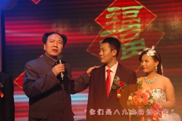 shanxi-china-chinese-mao-style-red-wedding-03