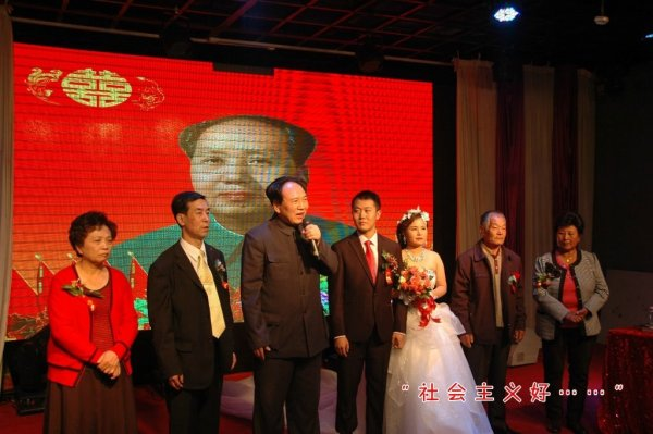 shanxi-china-chinese-mao-style-red-wedding-08