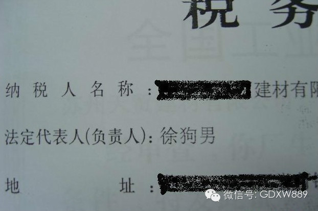 List of Funny and Unusual Chinese Names, Netizen Reactions