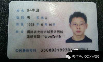 list of funny and unusual chinese names netizen reactions chinasmack
