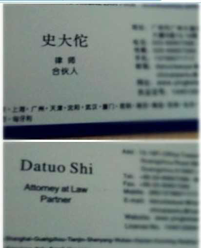 Funny-and-Unusual-Chinese-Names-26
