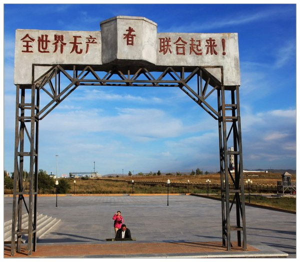 Manzhouli-Gates-Dwafs-Russian-Chinas-Forgotten-Port-City-08