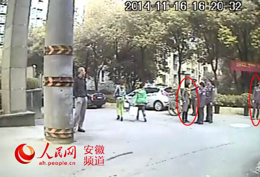china-anhui-education-department-cadre-woman-driver-insults-kills-security-guard-02