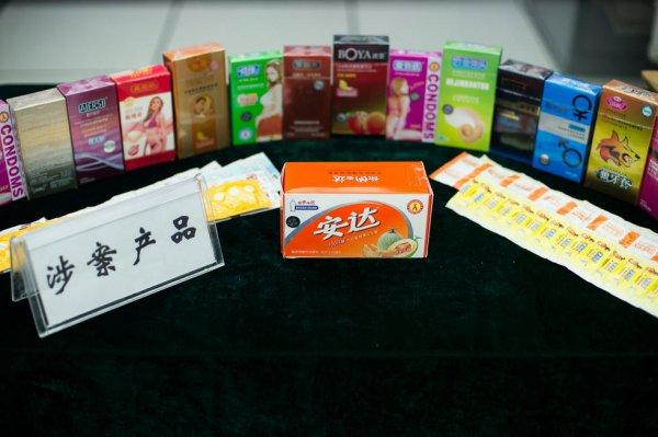 china-changsha-fake-condoms-bust-03