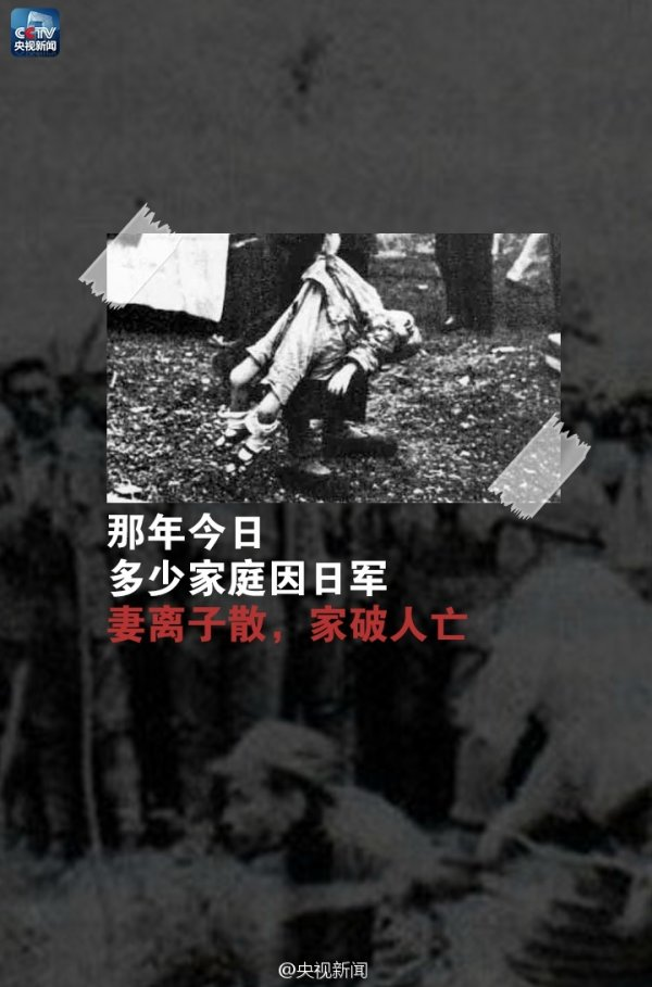 """""""On this day that year, many families were broken and destroyed by the Imperial Japanese Army."""""""