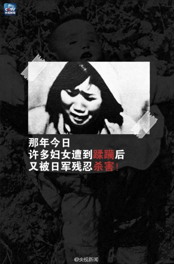"""""""On this day that year, many women were trampled upon then cruelly murdered by the Imperial Japanese Army."""""""