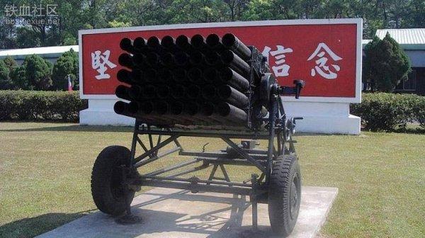 Chinese-Weapons-Used-by-ISIS-Hamas-and-Other-Rebel-Groups-06