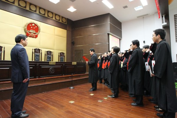 Chinese judges.