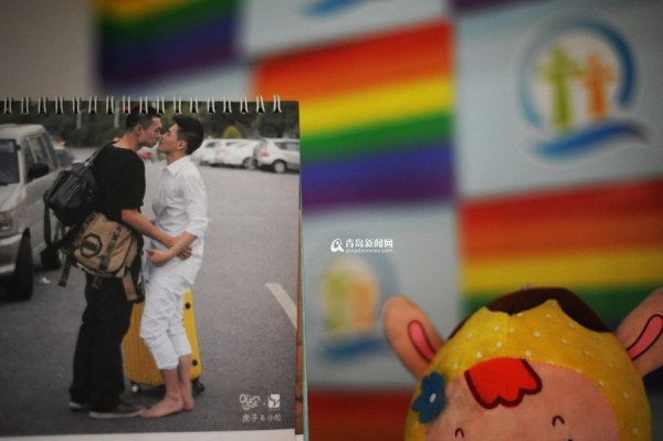 china-qingdao-chinese-university-student-homosexual-hiv-aids-04
