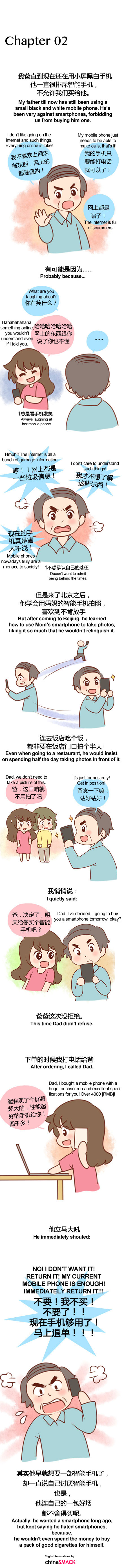 chinese-comic-greatanny-parents-visit-02-english-translation